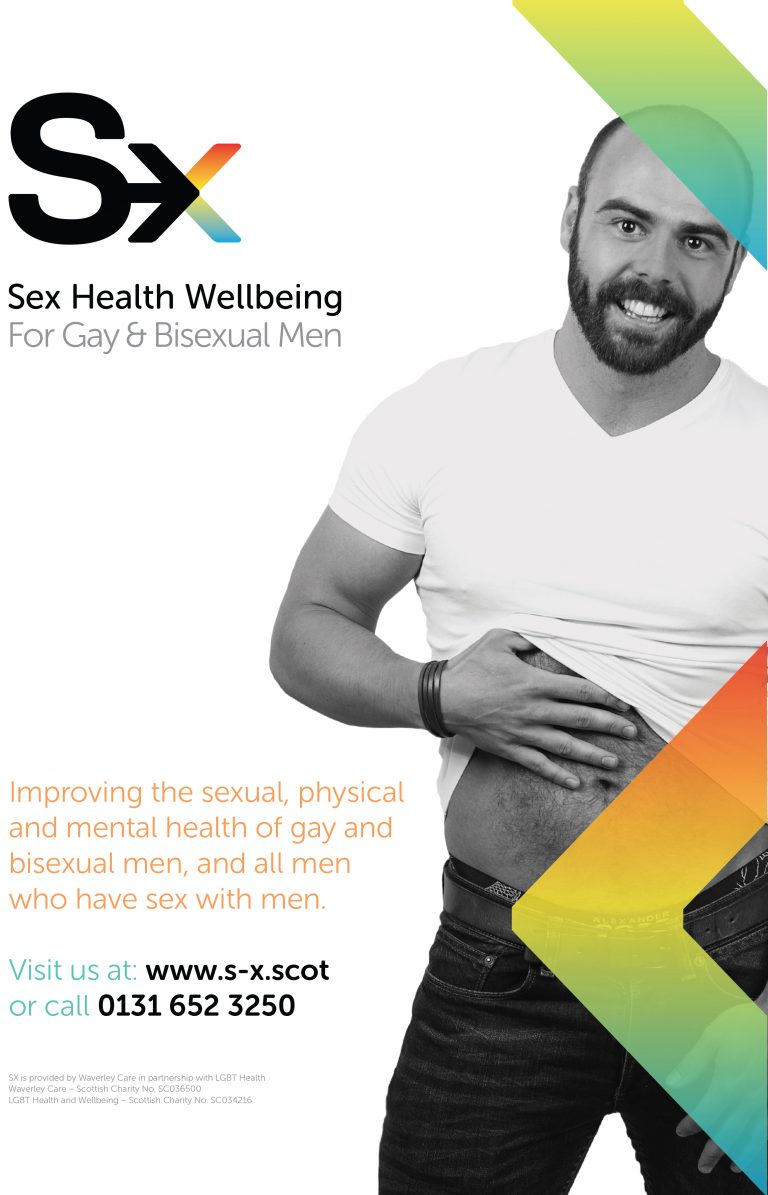 здоровье гея